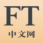 FT中文网- ftchinese.com(需科学上网)